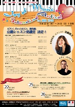 Joy of Music International Festival