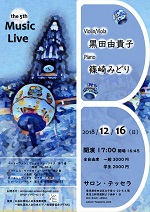 The 5th Music Live