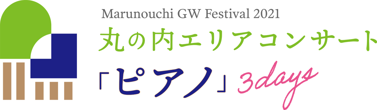 Marunouchi GW Festival 2021
