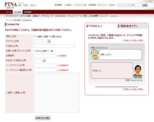 enqete_sample.png