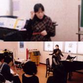 blog_101108matsumoto_ogura.jpg