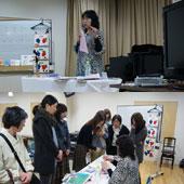 blog_111024muroran_ikegawa.jpg